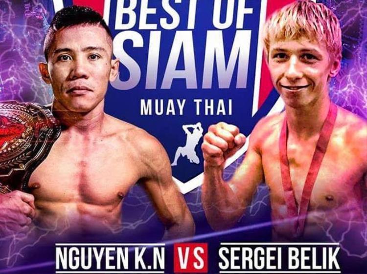 Nguyễn Kế Nhơn đã hạ Sergei Belik.