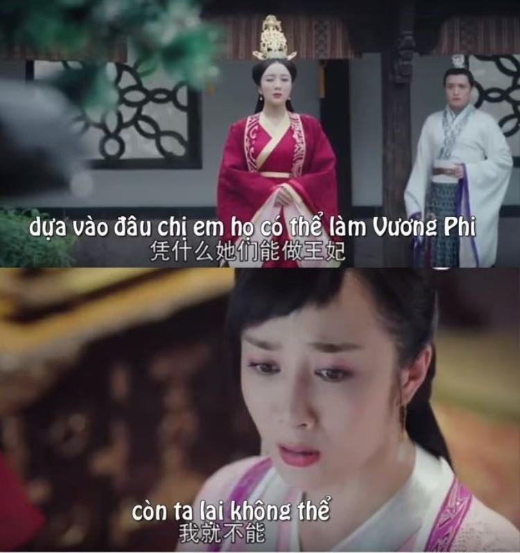 Thứ nữ Độc Cô Mạn Đà (Lý Y Hiểu)vì ghen tị mà nảy sinh ý muốn cướp đoạt hôn phu của em gái