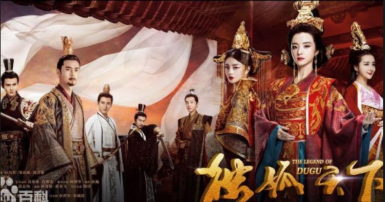 Poster phim Độc Cô Thiên Hạ