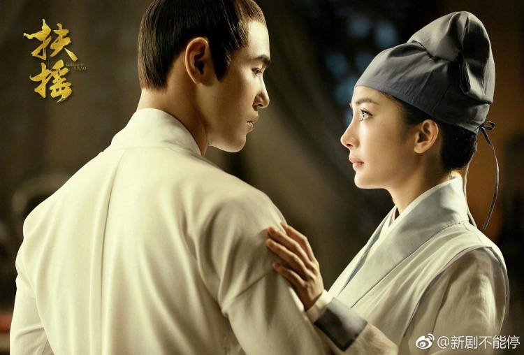Phù dao hoàng hậu do Dương Mịch làm nhân vật bảo chứng thành công