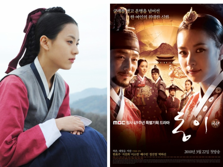 Chuyện nàng Dong Yi do Han Hyo Joo đóng chính