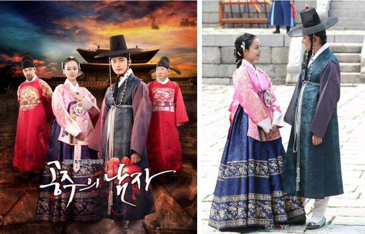 Nam nhân của công chúa do Moon Chae Won và Park Si-hoo đóng chính