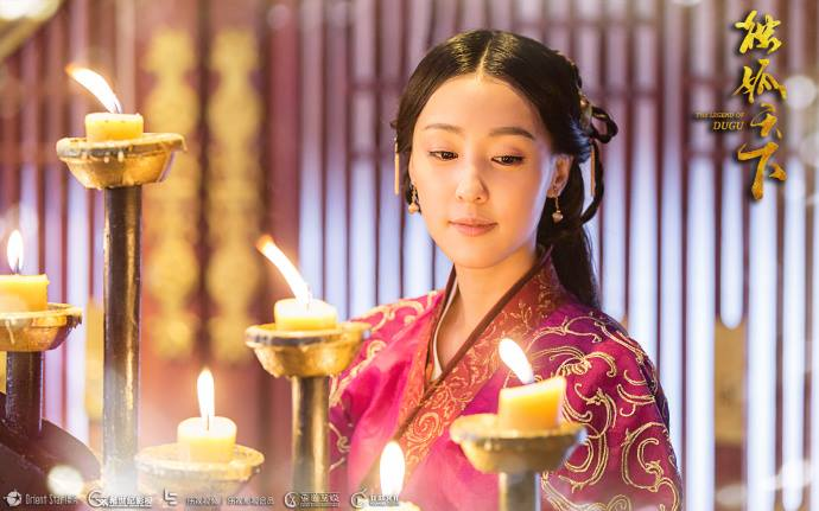 'Độc cô thiên hạ': Dù là nữ chính nhưng Hồ Băng Khanh vẫn lép vế trước An Dĩ Hiên