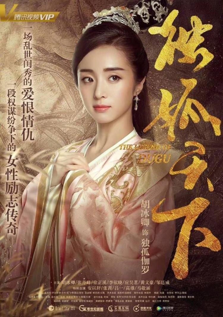 Độc Cô Già La về sau kết duyên cùng Dương Kiên và trở thành Văn Hiến Hoàng hậu