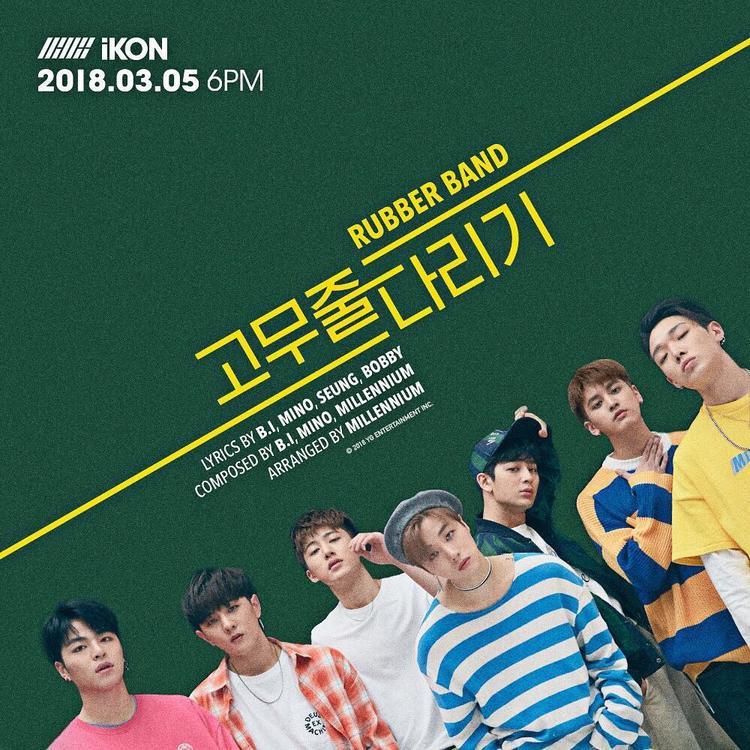 """Anh chàng B.I vẫn góp mặt trong đội ngũ sản xuất bài hát mới ở phần sáng tác và viết lời. Theo như lời của """"bố Yang"""" thì Rubber Band được phát hành để tặng người hâm mộ nên sẽ không có MV nhưng iKON vẫn sẽ quảng bá trên các sân khấu âm nhạc."""