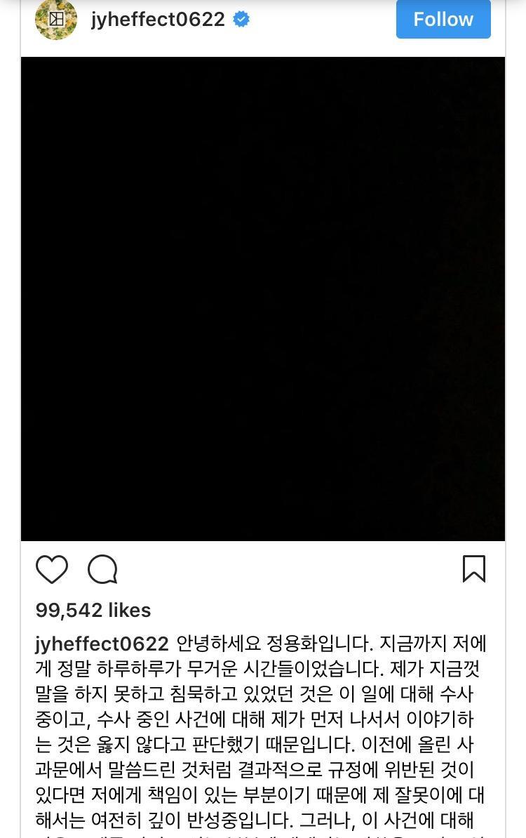"""Bài viết trên Instagram của """"thủ lĩnh"""" CNBlue."""