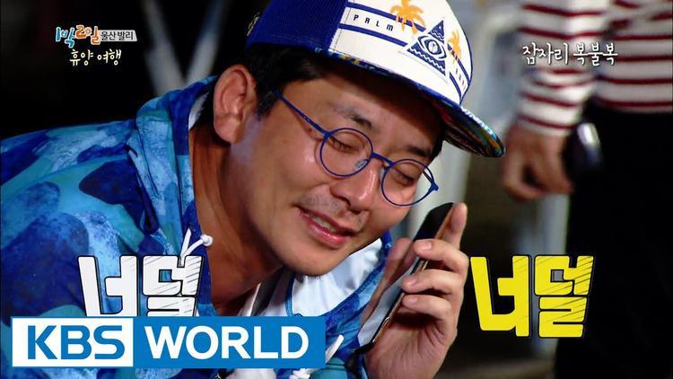Diễn viên hài tài năng Kim Jun Ho luôn mang đến những tình huống hài hước trong chương trình 2 Days & 1 Night.