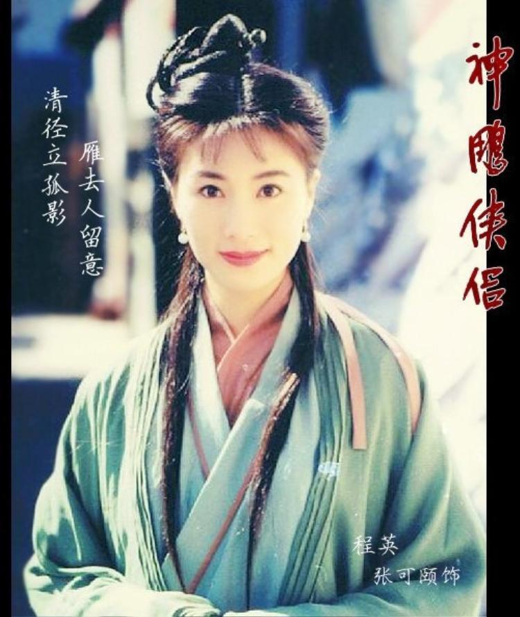 Trước Chung Gia Hân, đây là những nữ diễn viên rời TVB để lại nhiều tiếc nuối cho khán giả