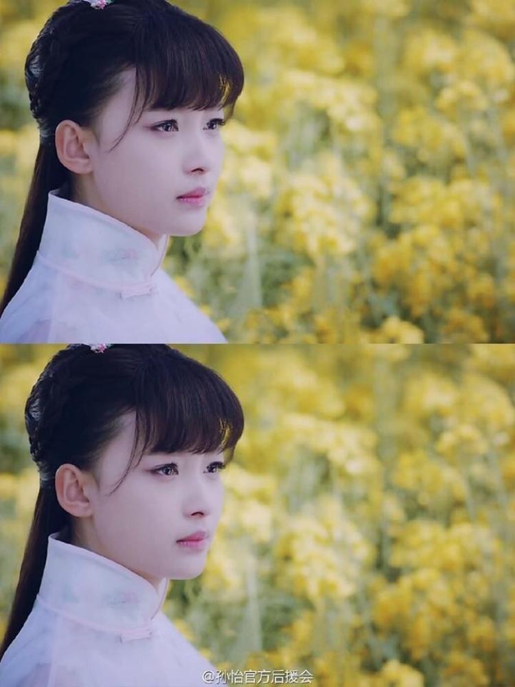 Tần Tang xuất hiện tinh tế, dịu dàng, đậm chất dân quốc.