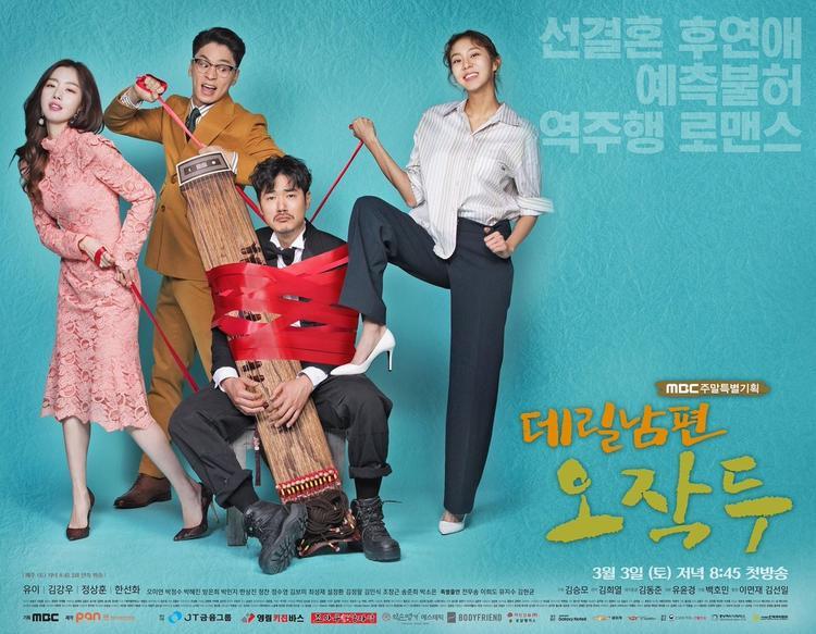 Hết Hwayugi rồi, mọt phim Hàn xem gì đây?