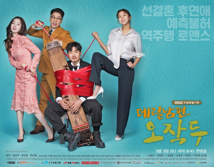 Ngó qua phản ứng của netizen Hàn dành cho 4 phim truyền hình Hàn mới toanh vừa lên sóng