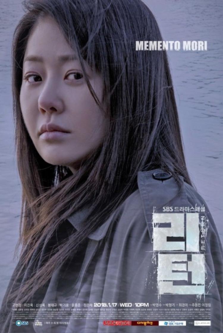 """Lai 1 poster khác, dòng chữ """"memento mori"""" xuất hiện"""