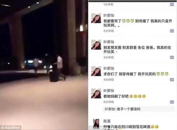 Cô gái trẻ đăng tải lời giải thích và phải nhờ sự trợ giúp của các nhân viên khách sạn hộ tống ra ngoài.