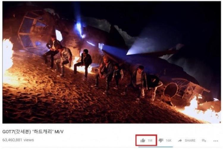 MVHard Carry - GOT7 đạt 1 triệu lượt yêu thích trên Youtube.