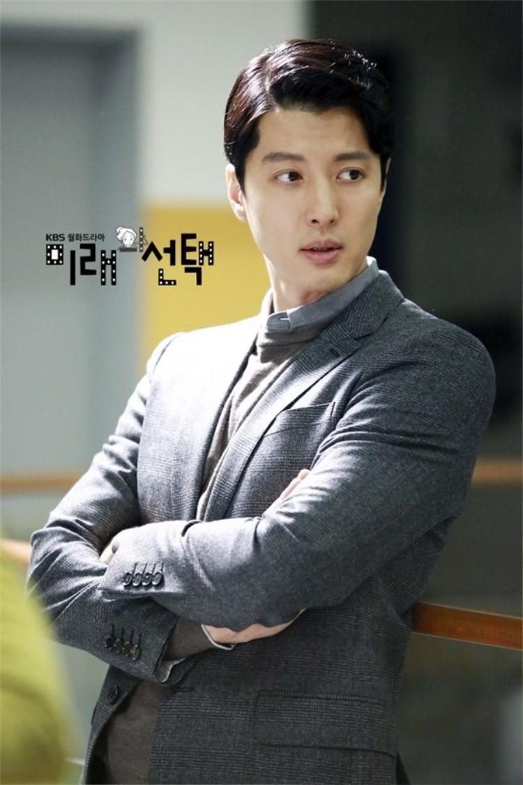 Tài tử điển trai Lee Dong Gun.