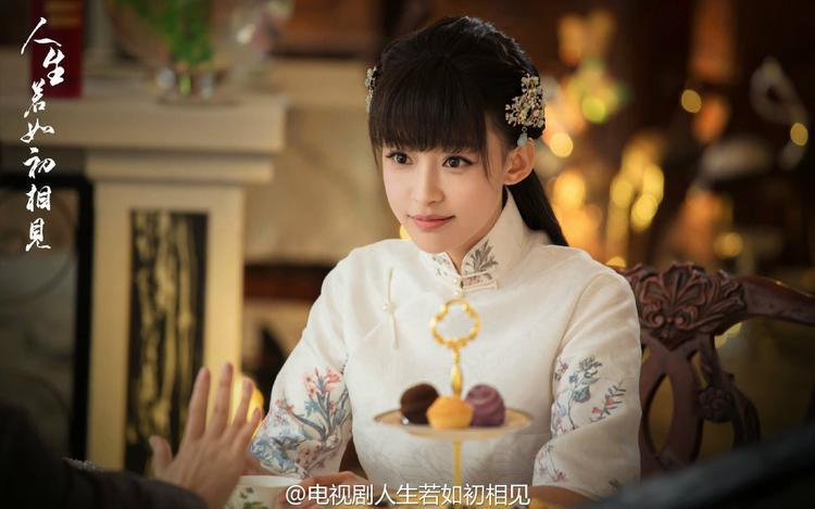 Tần Tang mong manh nhưng không yếu mềm