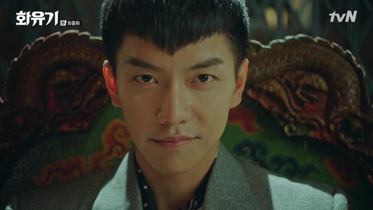Son Oh Gong à, Ngài còn phải trải qua bao nhiêu kiếp nạn nữa đây???