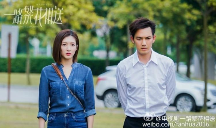 """Giang Sơ Ảnh và Chung Hán Lương trong """"Con đường đưa tiễn đầy hoa"""""""