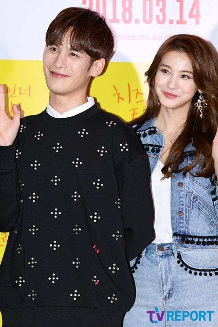 Park Ki Woong và Yu In Young