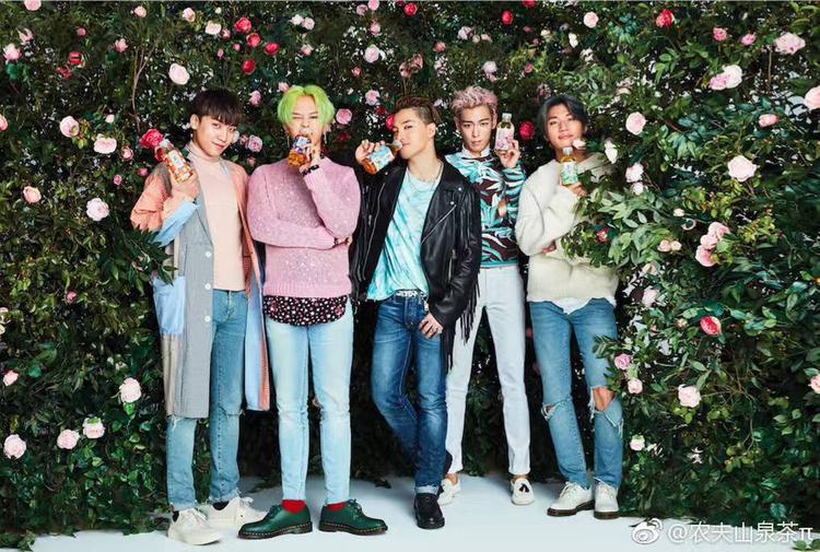 Người hâm mộ hiện đang cực kỳ hào hứng chờ đợi ca khúc mới từ BigBang.