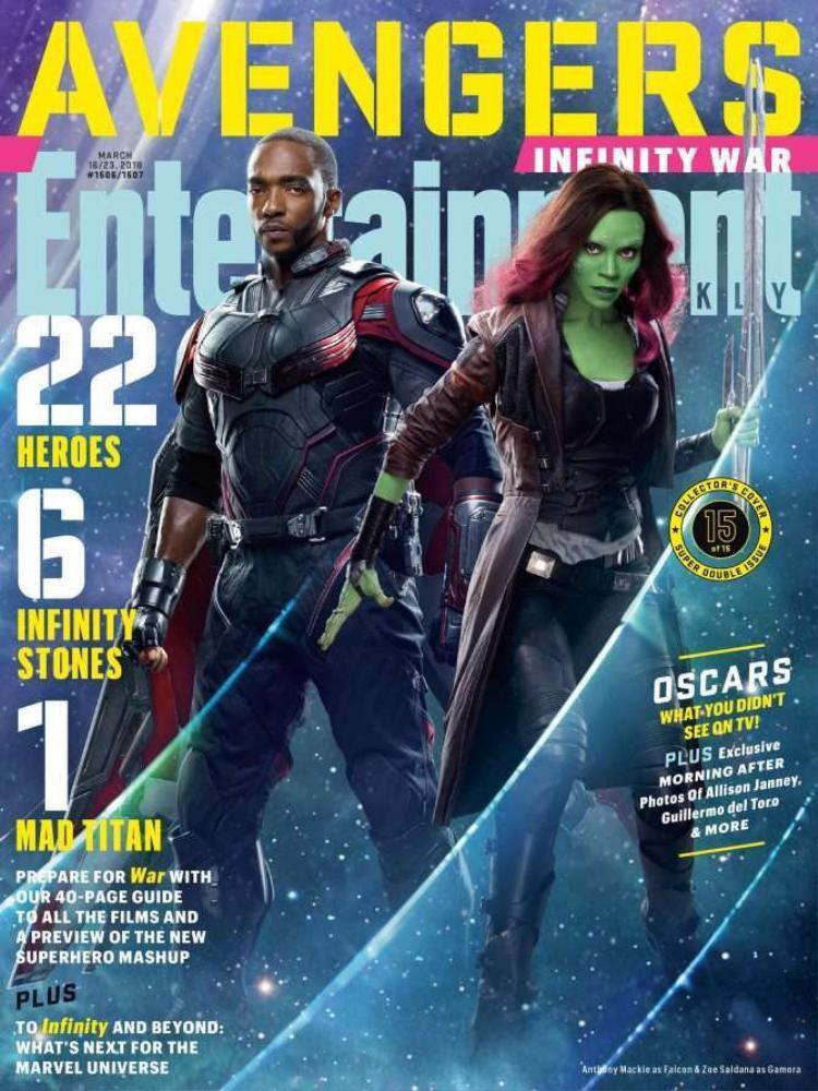 Bìa 15: Falcon và Gamora