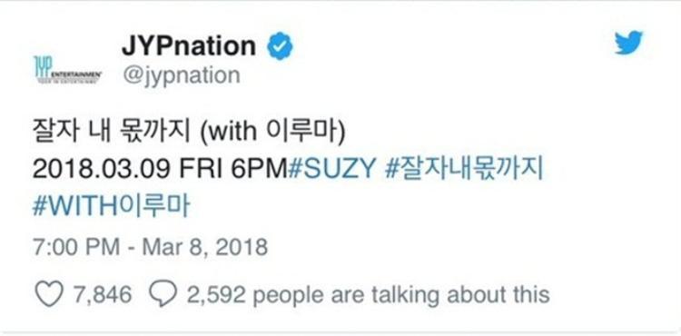 Thông báo từ JYP Entertainment.