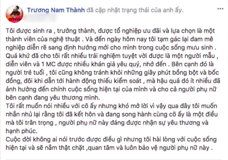 Trương Nam Thành thông báo kết hôn với bạn gái trên trang Facebook cá nhân.