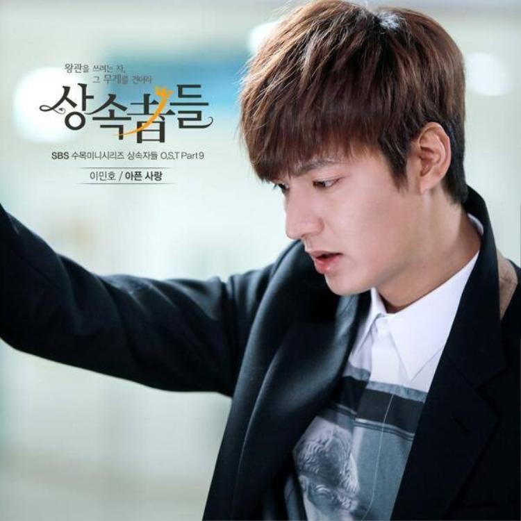 """Nếu như """"cựu người yêu"""" của Suzy là Lee Min Ho thủ vai cậu học sinh cấp 3 Kim Tan đáng yêu, si tình và cũng có nhiều nỗi buồn trong hit học đường """"The heirs"""" (2013) do biên kịch vàng Kim Eun Sook chấp bút…"""