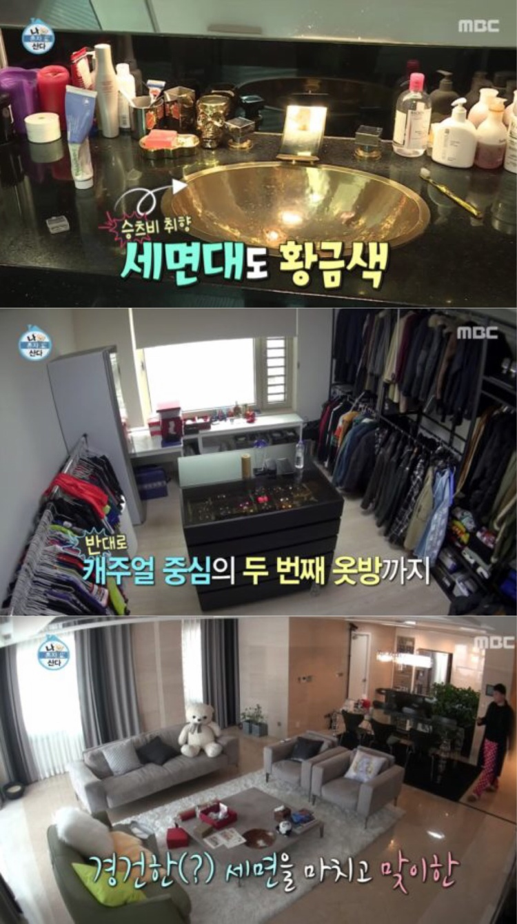 """Ngôi nhà """"nhỏ"""" của Seungri."""