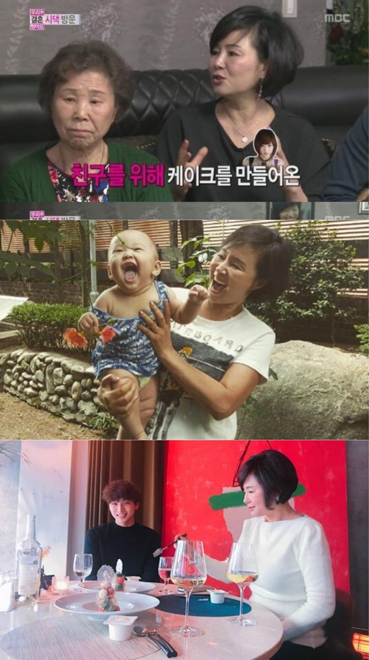 """""""Mommy"""" của Jinwoo (2AM) dịp dàng, quý phái."""