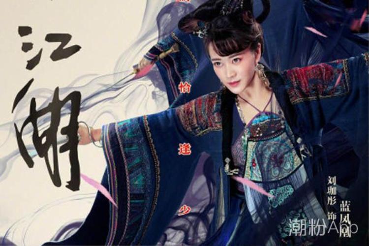 Lam Phượng Hoàng xinh đẹp trở thành cặp đôi với Đông Phương