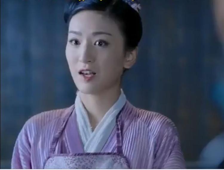 Dương Liên Đình của bản Tân tiếu ngạo do nữ diễn viên thủ vai