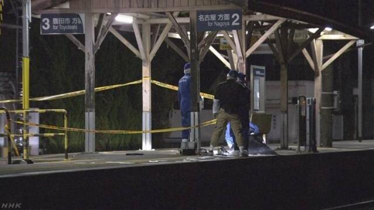Hiện trường xảy ra vụ án. Ảnh NHK