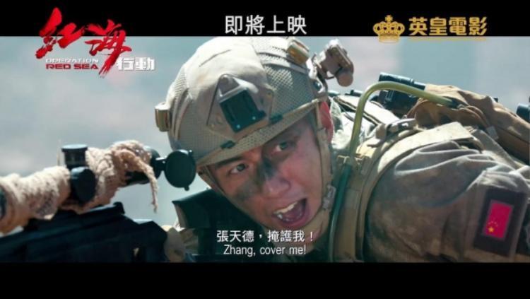 Sức mạnh phòng vé tỷ dân: Có đến 4 tựa phim Trung Quốc trong top 10 doanh thu toàn cầu 2018