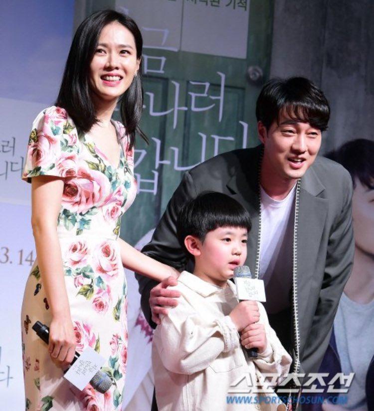Song Joong Ki và dàn sao hạng A xứ Hàn tề tựu mừng So Ji Sub nên duyên cùng Son Ye Jin