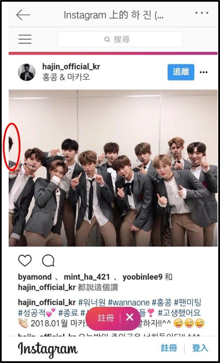 tài khoản insta hajin_official_kr post ảnh chúc mừng fanmeeting ở HongKong của Wanna One và bạn đoán xem… Kuanlin tiếp tục bị cắt khỏi ảnh.