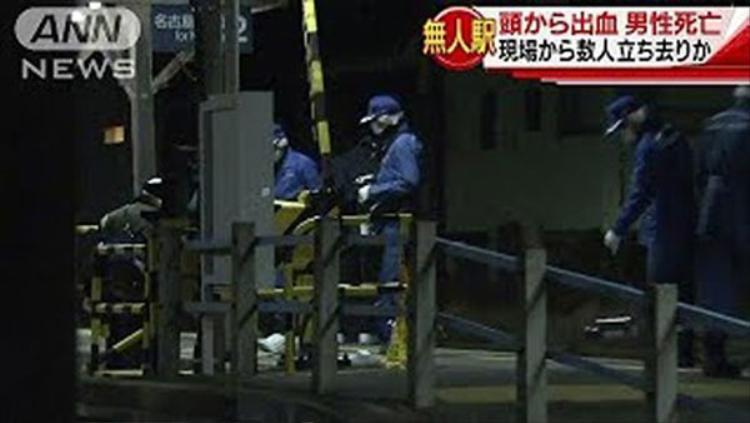 Cảnh sát Nhật Bản đang tích cực điều tra nguyên nhân dẫn đến cái chết của nam thanh niên người Việt. Ảnh: Newsonjapan