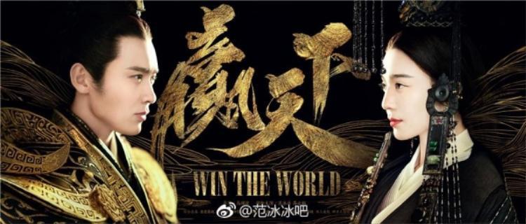 Thắng Thiên Hạ  Như Ý Truyện trở lại cuộc chiến giờ vàng cùng loạt phim Hoa ngữ