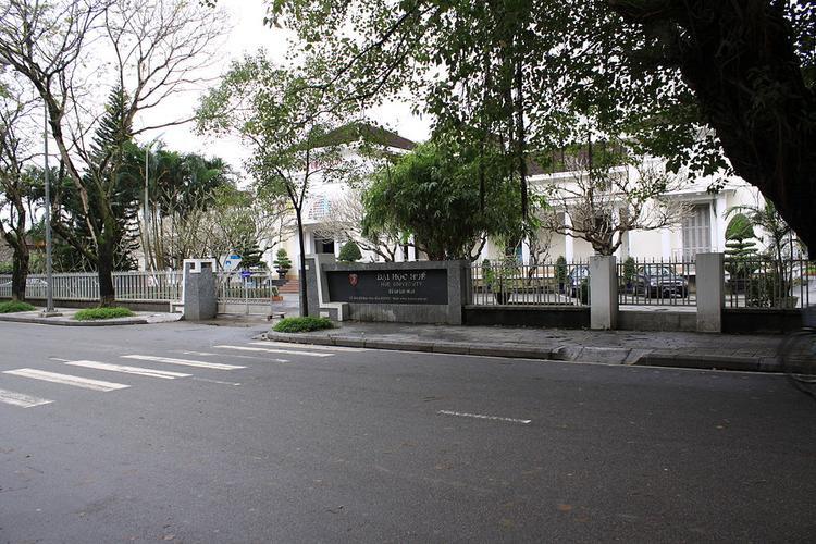 Đại học Huế là trường đào tạo có quy mô lớn nhất khu vực miền Trung và Tây Nguyên.