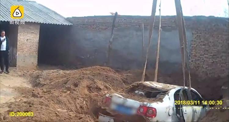 Chiếc ôtô được kéo lên từ dưới sân. Ảnh: Pearvideo