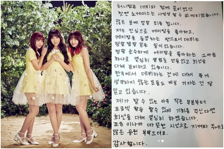 Cách đây không lâu, nhóm nhạc nữ này gửi tới khán giả một bức thư bày tỏ tình yêu của họ với Kpop và khát khao được debut.