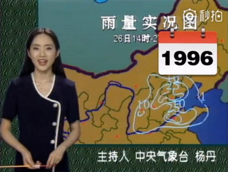 Sửng sốt trước clip ghi lại nhan sắc suốt 22 năm của nữ MC dự báo thời tiết