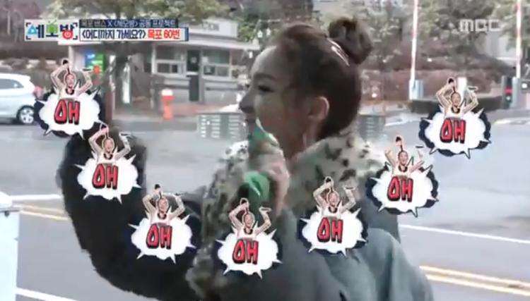 Dara thể hiện một vài đoạn nhạc từ hit cũ của 2NE1 để gợi nhớ nhưng không thành công.