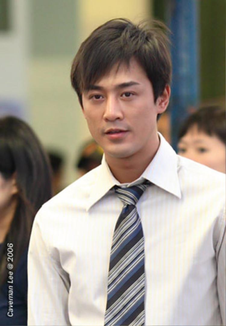 Lâm Phong.