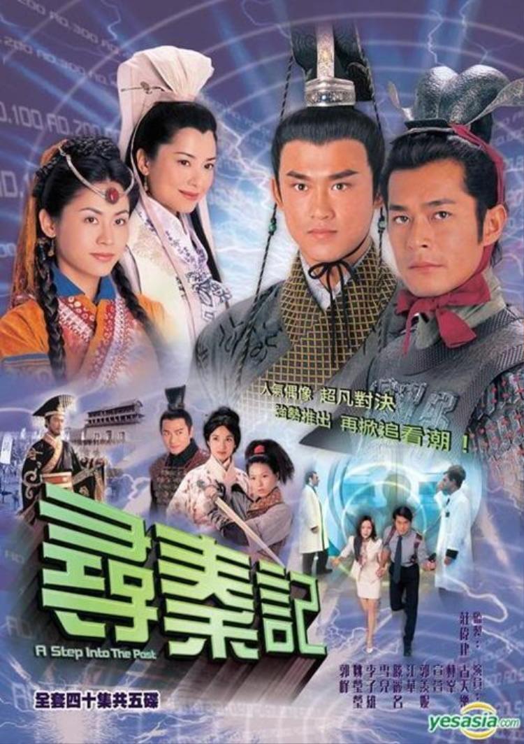 Bộ phim làm nên tên tuổi của nhiều ngôi sao TVB.