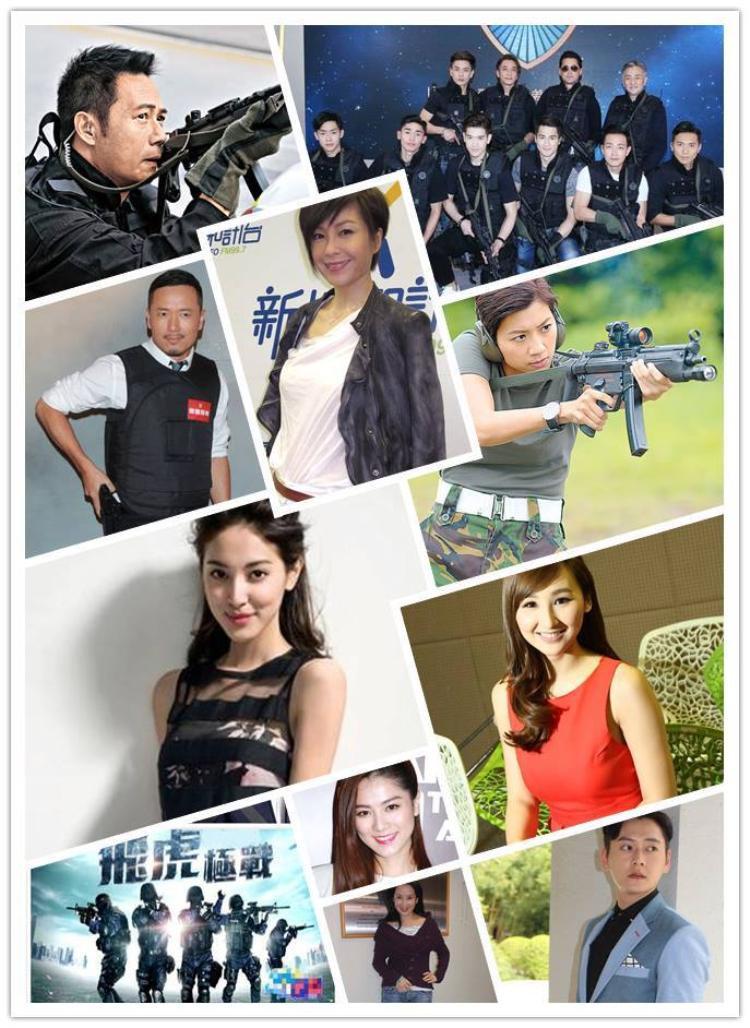 Nguồn: Hội những người yêu thích phim và diễn viên TVB
