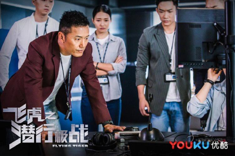 Nguồn: Youku