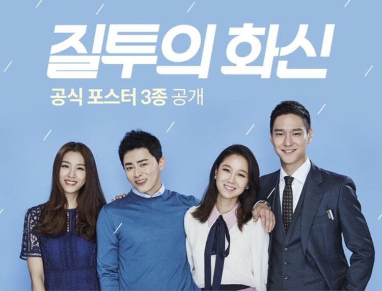 """Jo Jung Suk, Gong Hyo Jin, Go Kyung Pyo gây """"sốt"""" trong phim """"Bộ đôi đài truyền hình""""."""