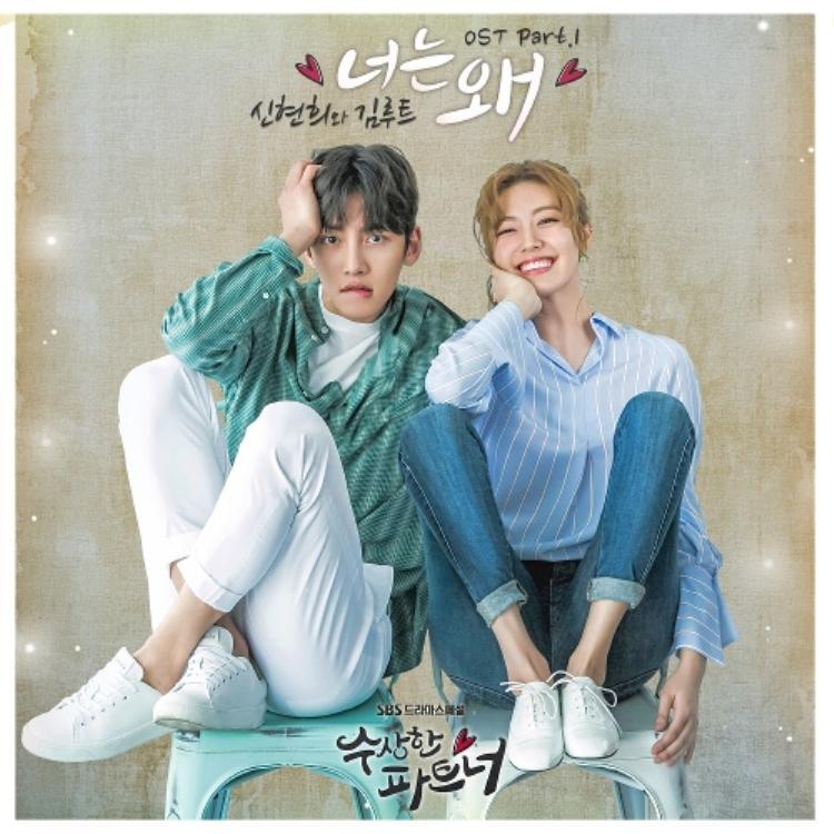 """Ji Chang Wook và Nam Ji Hyun trong phim """"Đối tác đáng ngờ""""."""