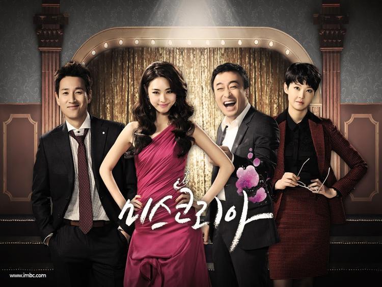 """""""Hoa hậu Hàn Quốc"""" (Miss Korea) - được cho là bộ phim ăn khách và thành công nhất của """"ngọc nữ"""" Lee Yeon Hee, Lee Sun Kyun."""